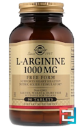 L-Arginine, Solgar, 1000 mg, 90 Tablets