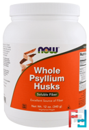 Whole Psyllium Husks, Now Foods, 12 oz, 340 g