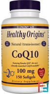 CoQ10, Kaneka Q10, Healthy Origins, 100 mg, 150 Softgels