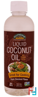 Ellyndale Naturals, Liquid Coconut Oil, Pure Coconut Flavor, Now Foods, 16 fl oz (473 ml)