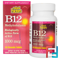 B12, Methylcobalamin, 1000 mcg, Natural Factors, 90 Chewable Tablets