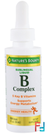 B-Complex, Sublingual Liquid, Nature's Bounty, 2 fl oz, 59 ml