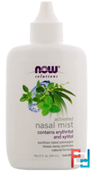 Activated Nasal Mist, Now Foods, 2 fl oz (60 ml)