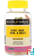 Body, Hair, Skin, & Nails, Mason Natural, 60 Gummies