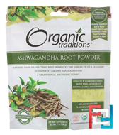 Organic Traditions, Ashwagandha Root Powder, 7 oz, 200 g