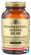 Phosphatidylserine, Solgar, 200 mg, 60 Softgels