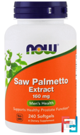 Saw Palmetto Extract, Now Foods, 160 mg, 240 Softgels