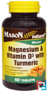 Magnesium & Vitamin D3 with Turmeric, Mason Naturals, 60 Tablets