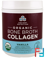 Organic Bone Broth Collagen, Vanilla, Dr. Axe / Ancient Nutrition, 15.9 oz (450 g)