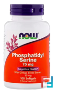 Phosphatidyl Serine with Ginkgo Biloba Extract, Now Foods, 75 mg, 100 Softgels