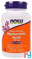 Hyaluronic Acid, Double Strength, Now Foods, 100 mg, 120 Veg Capsules