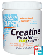 Creatine Powder Featuring Creapure, Doctor's Best, 300 g