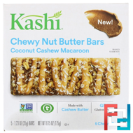 Chewy Nut Butter Bars, Coconut Cashew Macaroon, Kashi, 5 Bars, 1.23 oz (35 g) Each