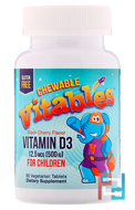 Vitamin D3 Chewable for Children, Black Cherry Flavor, Vitables, 12.5 mcg, 500 IU, 90 Vegetarian Tablets
