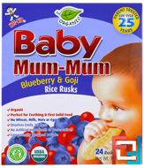 Baby Mum-Mum, Organic Rice Rusk, Blueberry & Goji Rice Rusks, Hot Kid, 24 Rusks, 17.6 oz , 50 g