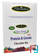 ORAC-Energy, Protein & Greens, Chocolate Bar, Paradise Herbs, 12 Bars, 2.22 oz (63 g) Each