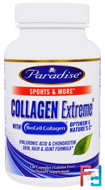 Collagen Extreme with BioCell Collagen, Paradise Herbs, 120 Capsules