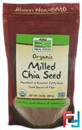 Real Food, Organic Milled Chia Seed, Now Foods, 10 oz (284 g)