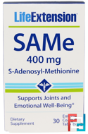 SAMe (S-Adenosyl-L-Methionine), 400 mg, Life Extension, 30 Enteric Coated Tablets