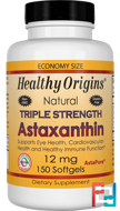 Triple Strength Astaxanthin, Healthy Origins, 12 mg, 150 Softgels