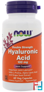 Hyaluronic Acid, Double Strength, Now Foods, 100 mg, 60 Veg Capsules