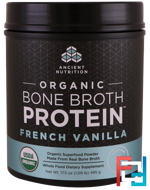 Organic Bone Broth Protein, French Vanilla, Dr. Axe / Ancient Nutrition, 17.5 oz (495 g)