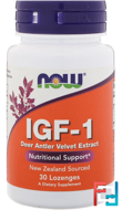 IGF-1, Now Foods, 30 Lozenges