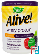 Alive! Whey Protein, Berry Creme Flavored, Nature's Way, 13.7 oz (390 g)