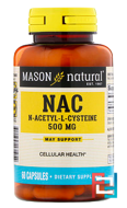 NAC N-Acethyl-L-Cysteine, Mason Naturals, 500 mg, 60 Capsules