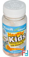 Healthy Kids Cod Liver Oil Chewable with Vitamin D, Tasty Orange Flavor, Mason Naturals, 100 Chewables