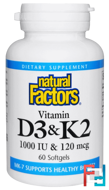 Vitamin D3 & K2, Natural Factors, 60 Softgels