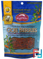 Heaven Mountain Goji Berries, Dragon Herbs, 8 oz, 227 g
