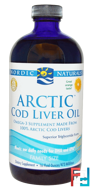 Arctic Cod Liver Oil, Orange, Nordic Naturals, 16 fl oz (473 ml)