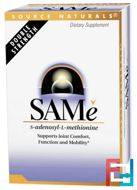 SAM-e (S-Adenosyl-L-Methionine), 200 mg, Source Naturals, 60 Enteric Coated Tablets