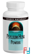 Psyllium Husk Powder, Source Naturals, 12 oz (340 g)