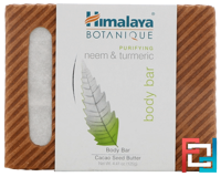 Botanique, Handcrafted Cleansing Bar, Purifying Neem & Turmeric, Himalaya, 4.41 oz (125 g)