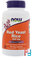 Red Yeast Rice, Now Foods, 600 mg, 120 Veg Capsules