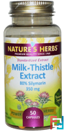 Milk-Thistle Extract, 350 mg, Nature's Herbs, 50 Capsules