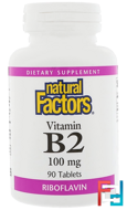 B2 Riboflavin, 100 mg, Natural Factors, 90 Tablets