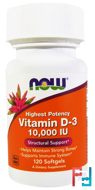 Vitamin D-3, Now Foods, 10.000 IU, 120 Softgels