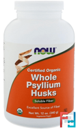 Certifed Organic Whole Psyllium Husks, Now Foods, 12 oz (340 g)