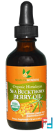 Sea Buckthorn Berry Oil, Intensive Cellular Care, SeaBuckWonders, 1.76 oz, 52 ml