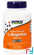 L-Arginine, Now Foods, 1000 mg, 120 tablets