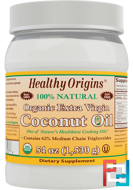 Organic Extra Virgin Coconut Oil, Healthy Origins, 54 oz (1,530 g)