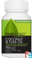 Coconut & Flax Oil, FoodScience, 90 Softgels