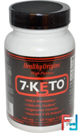 7-Keto, Healthy Origins,100 mg, 60 Veggie Caps