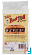 Sweet White Rice Flour, Bob's Red Mill, 24 oz (680 g)