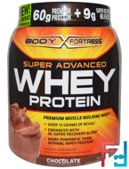 Body Fortress, Super Advanced Whey Protein, Chocolate, 32 oz (907 g)