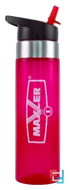 Promo Drink Bottles, Maxler USA®, 550 ml - Pink