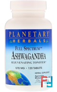 Full Spectrum Ashwagandha, Planetary Herbals, 570 mg, 120 Tablets